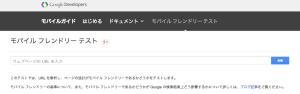 スクリーンショット 2015-04-19 14.33.13