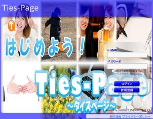 スクリーンショット 2015-04-24 20.35.52