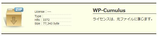 スクリーンショット 2015-03-29 11.13.08