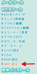 スクリーンショット 2015-04-22 8.35.32