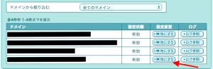 スクリーンショット 2015-04-22 8.38.28