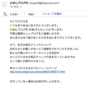 スクリーンショット 2015-05-06 23.47.55
