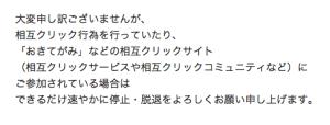 スクリーンショット 2015-05-06 23.48.15