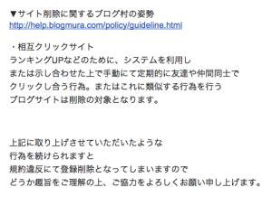 スクリーンショット 2015-05-06 23.48.29