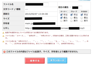 スクリーンショット 2015-05-07 20.15.03