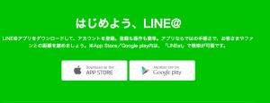 スクリーンショット 2015-05-13 9.46.20