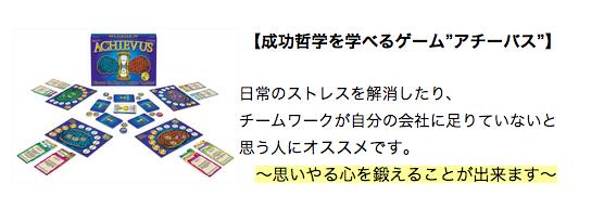 スクリーンショット 2015-05-20 15.12.59